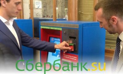 Билеты на метро в Москве