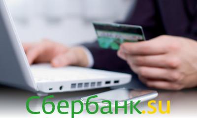 Число транзакций в Сбербанк Онлайн перевалило за 1 млн в сутки