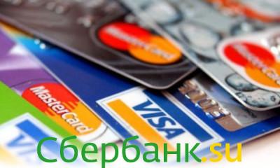 Добавить или удалить карту сбербанка
