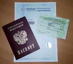 Минимальный пакет документов для оформления кредитной карты Сбербанка