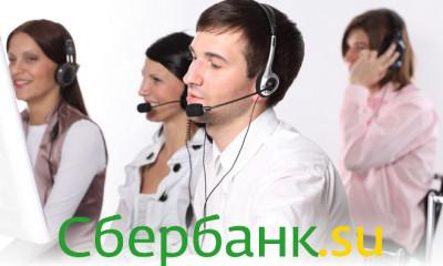 Мобильный банк Сбербанка: вопросы и ответы