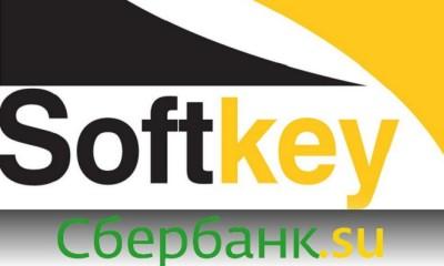 Оплачивайте покупки в интернет-магазине Softkey через Сбербанк Онлайн