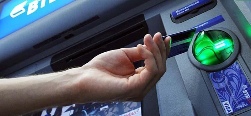 перевод с карты втб 24 на карту сбербанк через интернет