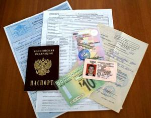 Полный список документов для оформления кредитной карты Сбербанка