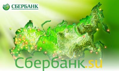 Самый популярный банк в России