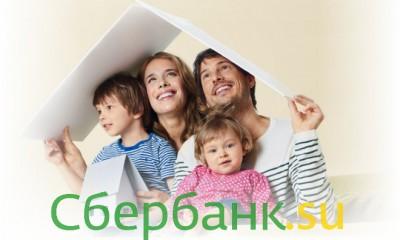 Сумма ипотечного кредита в Сбербанке