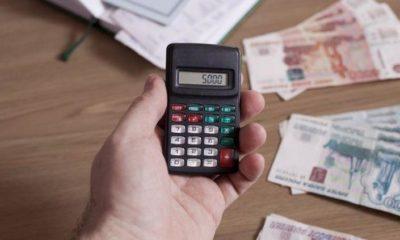 амнистия по кредитам для физических лиц шаг один
