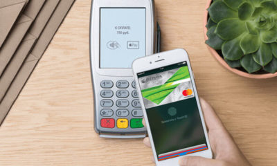 apple pay сбербанк visa