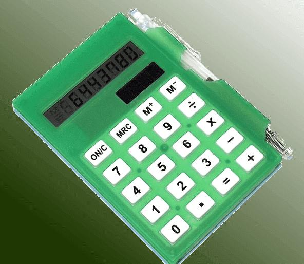 автокредит в сбербанке в 2019 году калькулятор