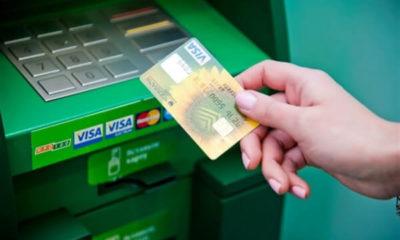 банкомат сбербанк не отдает карту что делать