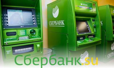 банкоматы Сбербанка будут принимать 5-тысячные купюры