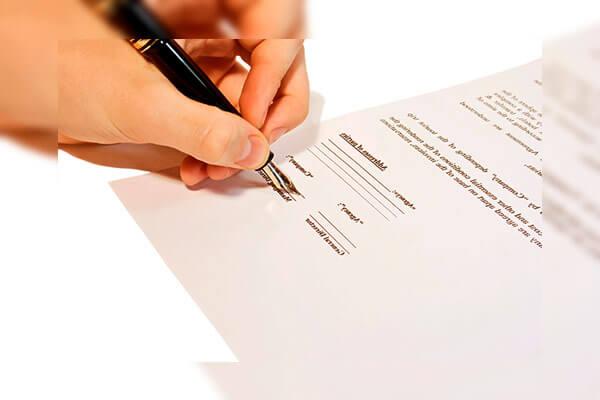 банковская гарантия сбербанка на обеспечение исполнения контракта