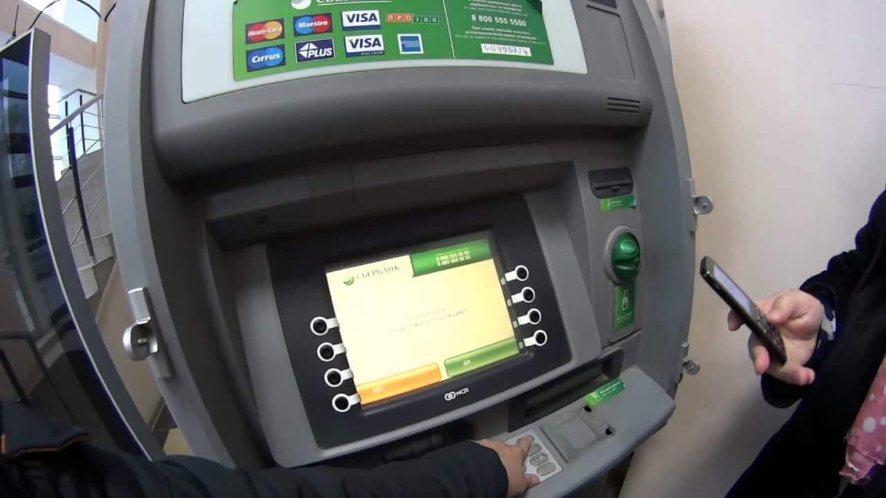 что делать если банкомат не отдает карту сбербанк