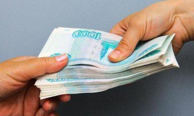 доверительный кредит в сбербанке отзывы
