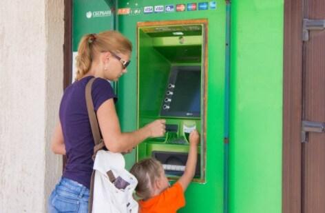 если банкомат съел карту сбербанка как забрать карту