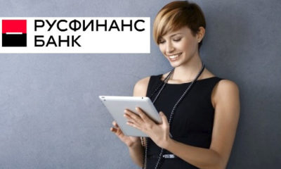 как через сбербанк онлайн оплатить кредит русфинанс банк онлайн