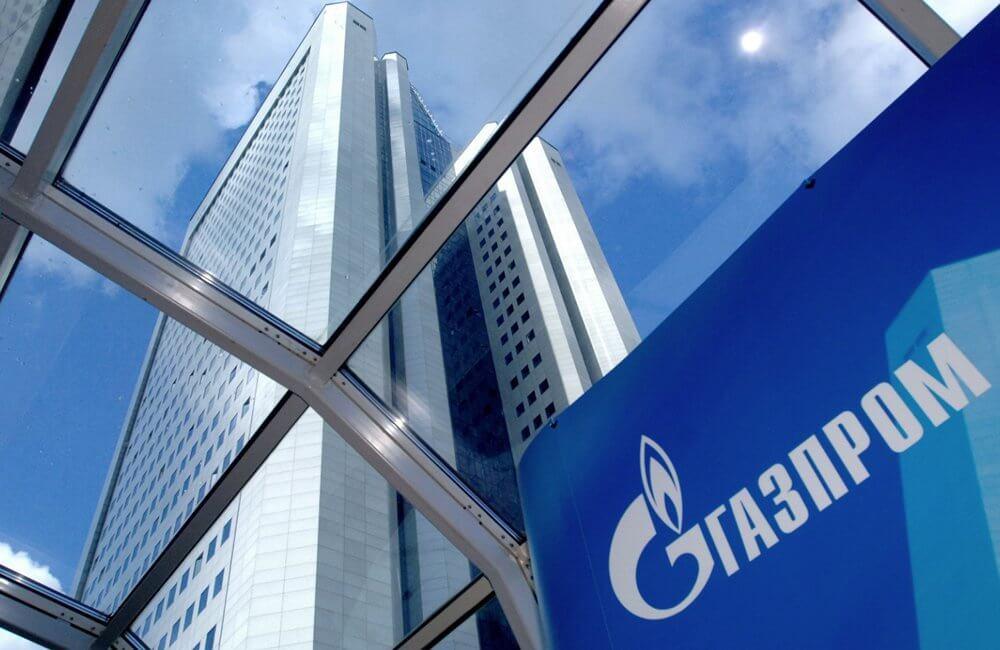 как купить акции газпрома через сбербанк онлайн
