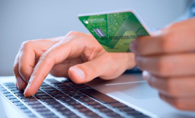 как оформить кредитную карту в сбербанке