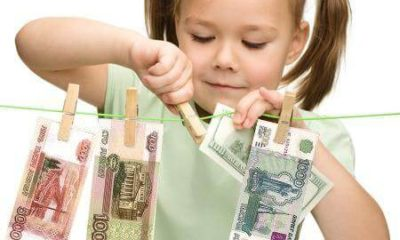 как оплатить детский сад через сбербанк онлайн пошаговая инструкция