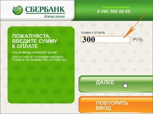 идентификация яндекс деньги через сбербанк