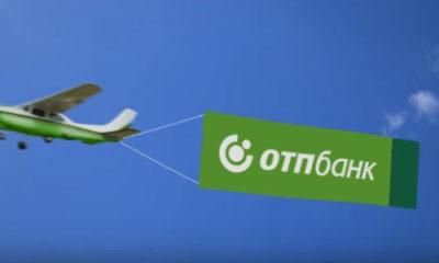 как оплатить кредит отп банка через интернет с карты сбербанка