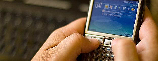 как подключить смс оповещение сбербанк