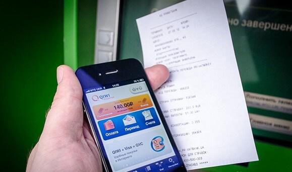 Как пополнить Киви кошелек через Сбербанк Онлайн на телефоне через смс или мобильный банк без комиссии