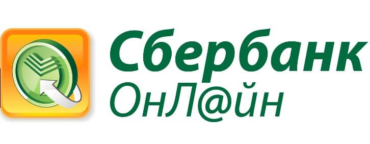 сбербанк онлайн вход через идентификатор сбербанк онлайн
