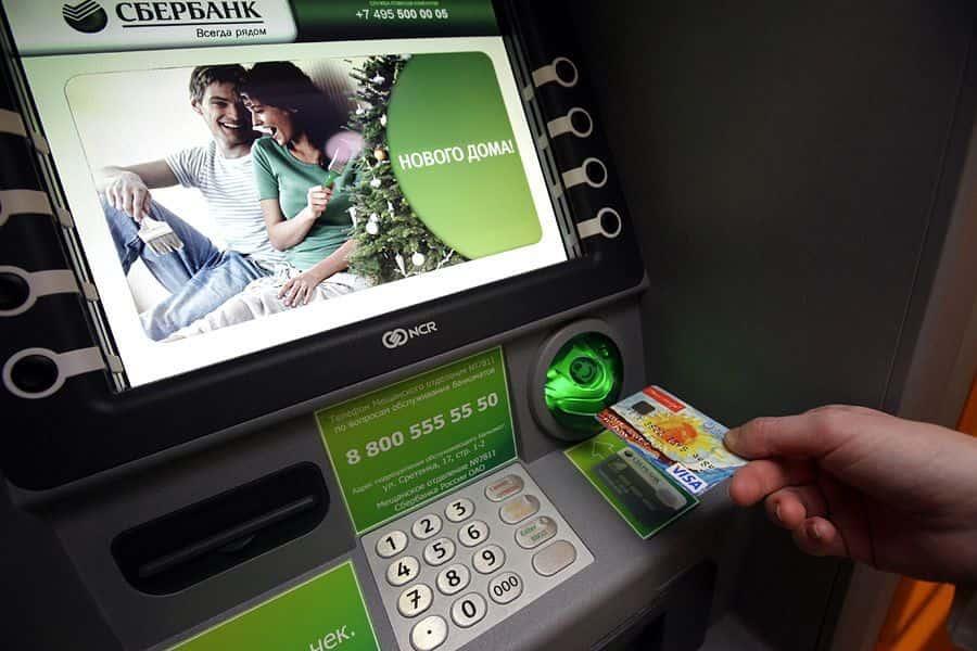 как через банкомат распечатать реквизиты карты сбербанка