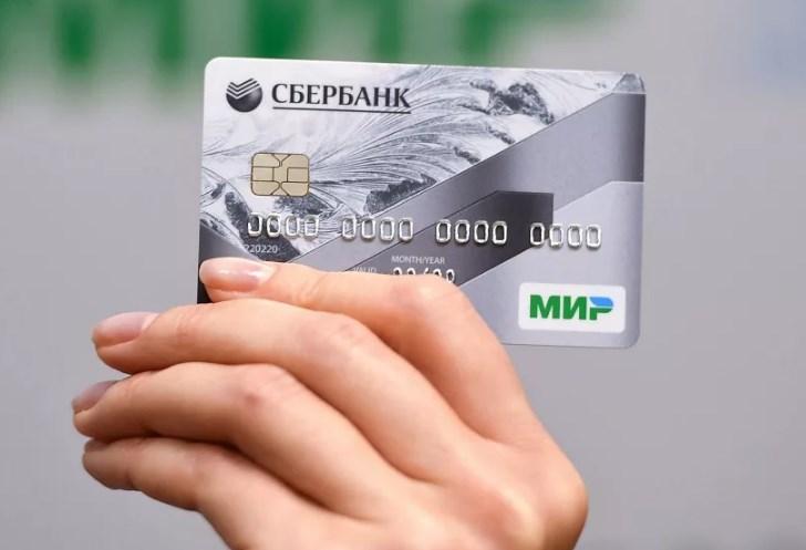 заказать зарплатную карту сбербанк онлайн через интернет