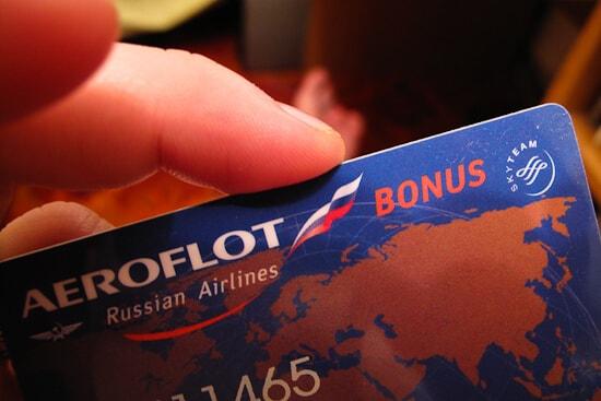 карта сбербанка аэрофлот бонус как работает