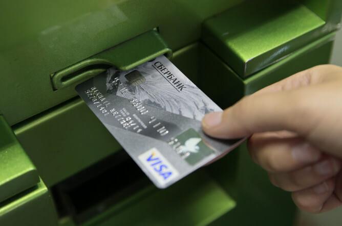 карта виза платину сбербанк преимущества недостатки