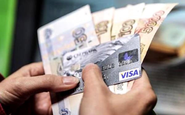 контактный центр сбербанка разблокировать карту