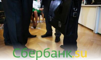 Корпоративное кредитование в Сбербанке