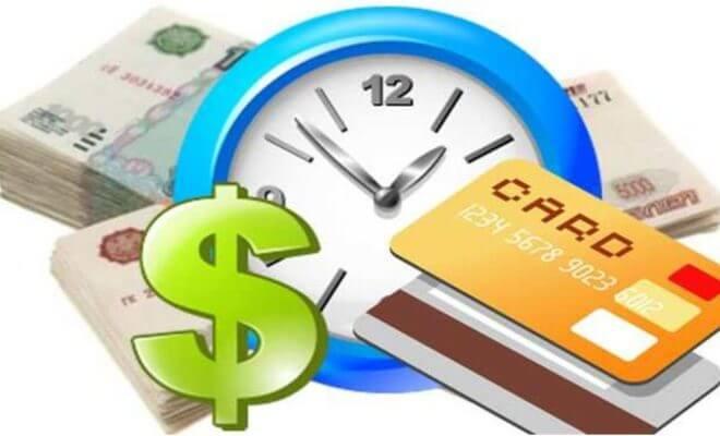 кредит на карту сбербанка онлайн срочно не выходя из дома без отказа