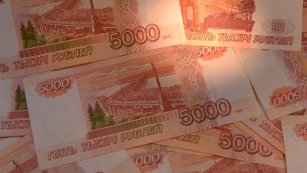 купюра 5000 рублей старого образца 1997