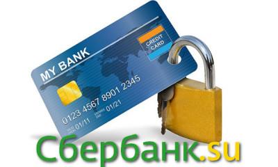 Лимиты платежей и переводов в Сбербанке