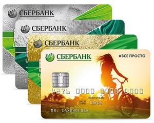 можно ли перевести деньги со счета сбербанка на карту сбербанка