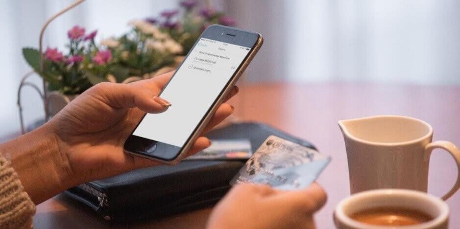 не приходит смс с кодом от сбербанка онлайн на телефон