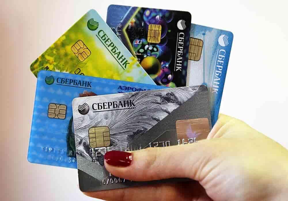 до скольки приходит зарплата на карту сбербанка