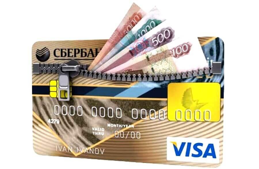 онлайн кредит на карту сбербанка срочно