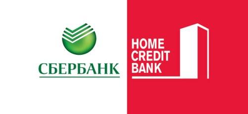 как оплатить хоум кредит через сбербанк
