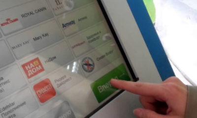 оплатить интернет ростелеком по карте сбербанка