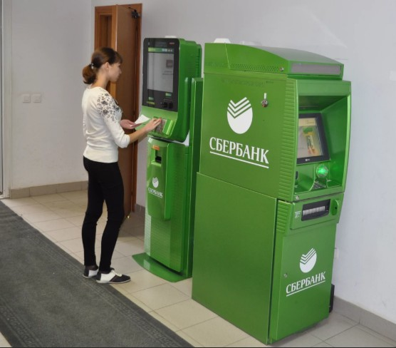 оплата кредита сбербанк онлайн 6 серия