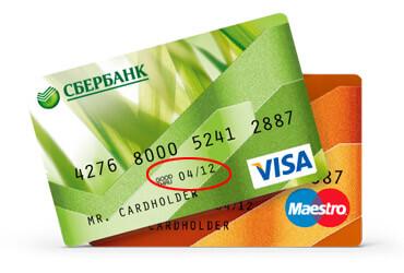 перевыпустить карту сбербанка онлайн
