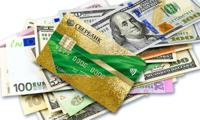 по какому курсу осуществляется обмен валют через сбербанк онлайн