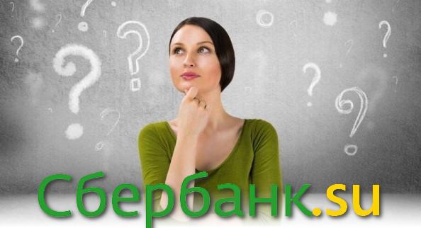 Почему Сбербанк отказывает