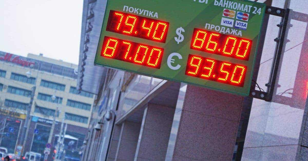 прогноз евро сбербанк 2020