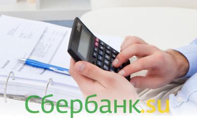 программа рефинансирования кредитов Сбербанка