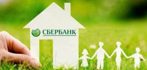 дом клик сбербанк рефинансирование ипотеки